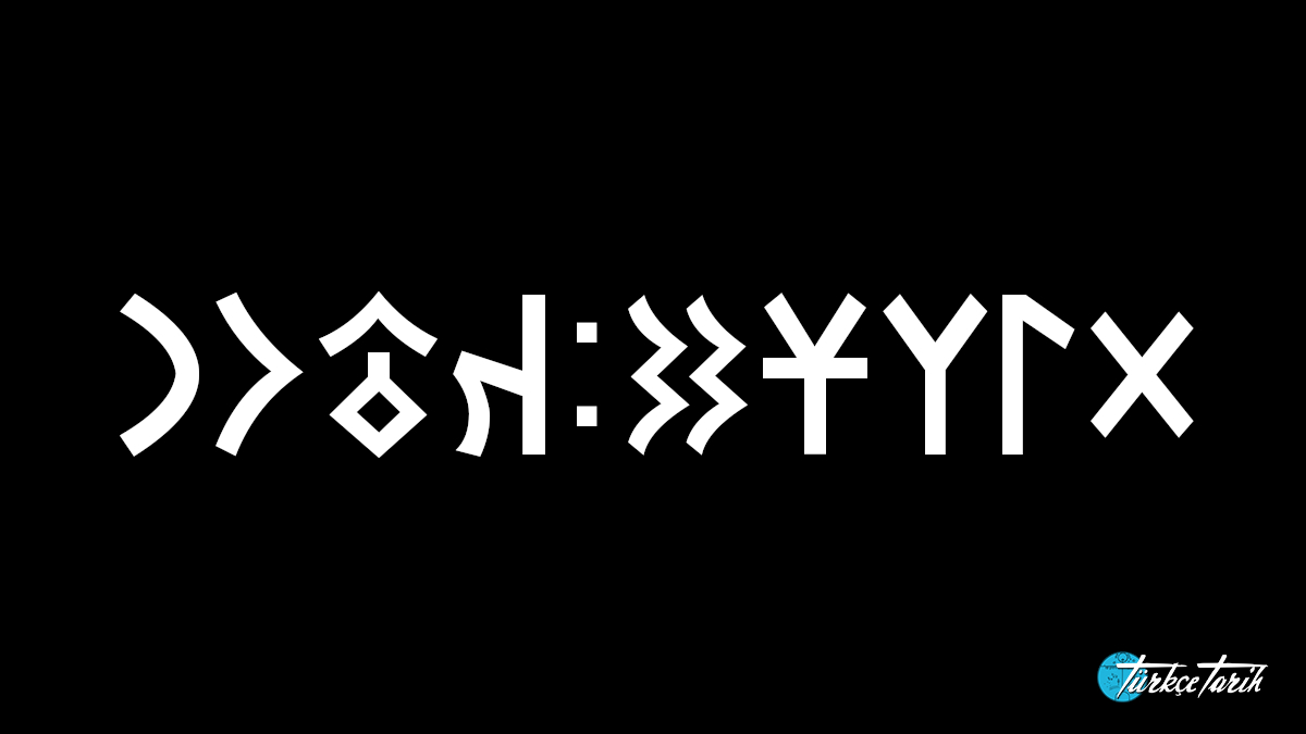 Dilşad Hatun - Tuğrul Çavdar 2019 fontu