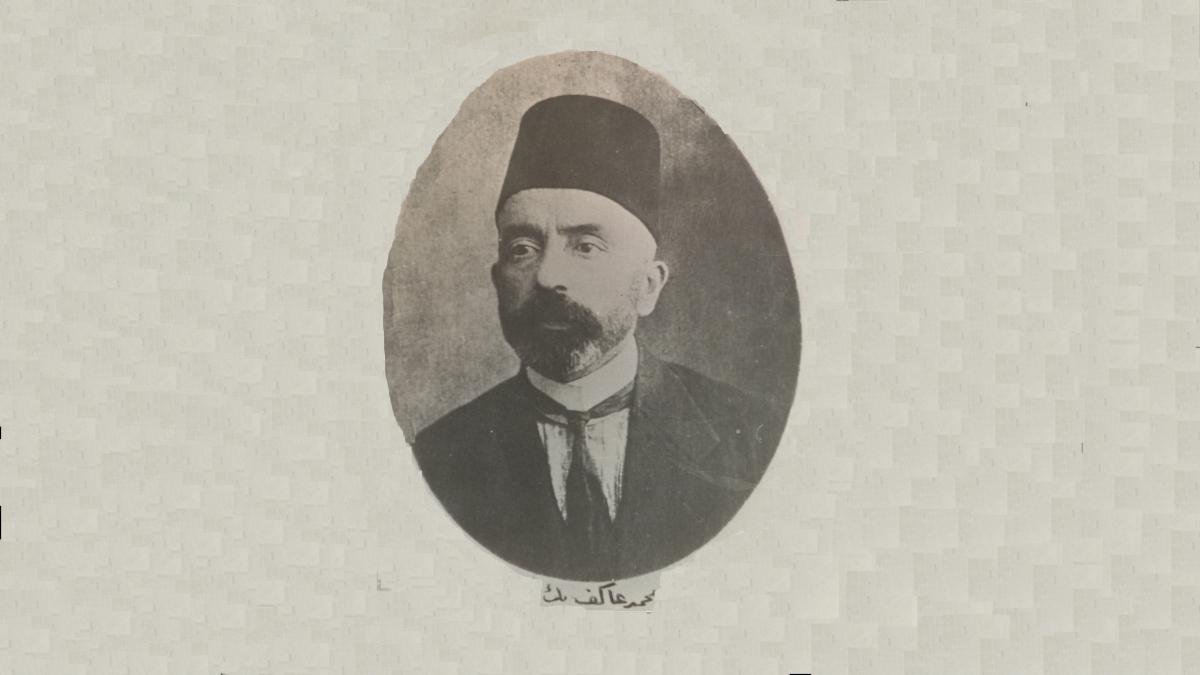 Taha Toros Arşivi, Dosya No: 134-Mehmet Akif Ersoy Kaynak: İstanbul Şehir Üniversitesi Arşivi