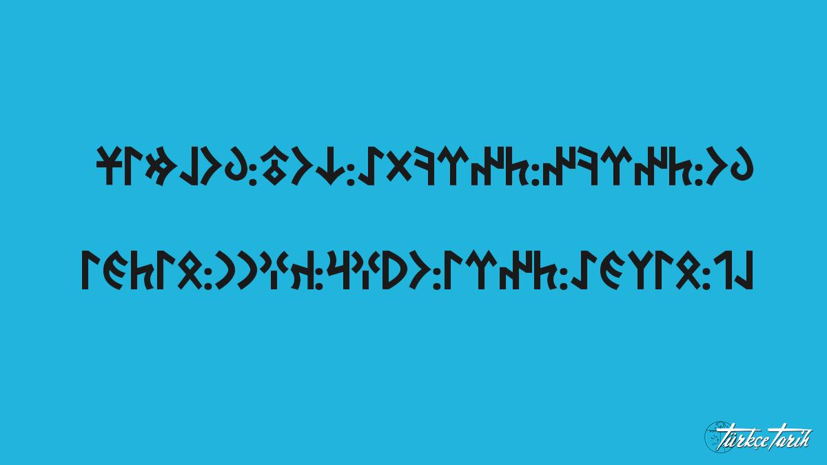 Bu Tenriken, tenrikede kut bulmış  Alp Bilge Tenri uygur Kağan'ın bitiği - Bu semavi, gökte kut bulmuş  Alp Bilge-tenri Uygur Kağan'ın yazısıdır. - Tuğrul Çavdar 2019 fontu