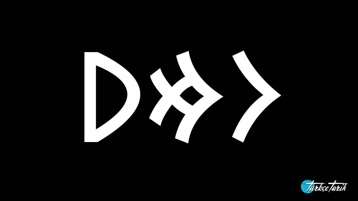 Umay - Tuğrul Çavdar 2019 fontu