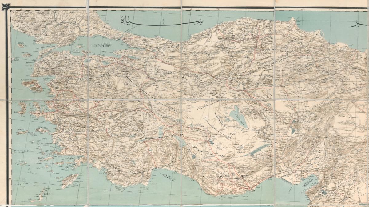 Erkan-ı Harbiye-i Umumiye Kaynak: https://acikerisim.tbmm.gov.tr/xmlui/handle/11543/2013