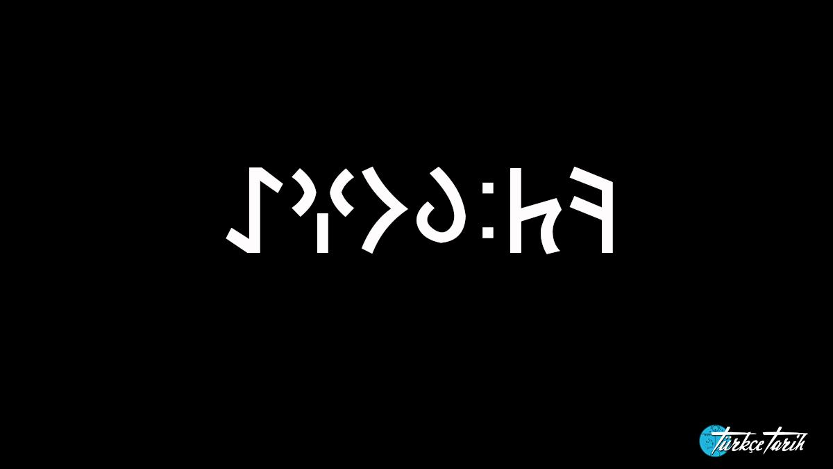 Ket Buğa -  Tuğrul Çavdar 2019 fontu