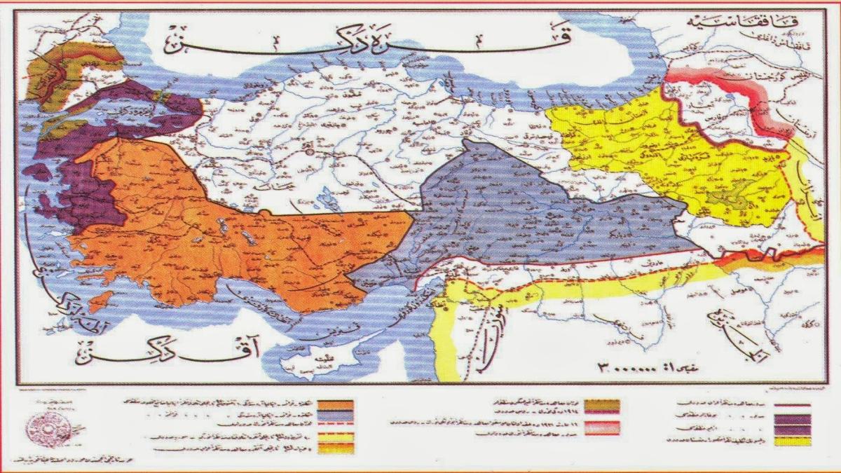 Sevr Antlaşması'na göre Osmanlı topraklarının paylaşımını gösteren harita. Kaynak: Wikimedia Commons'tan Özgür medya deposu