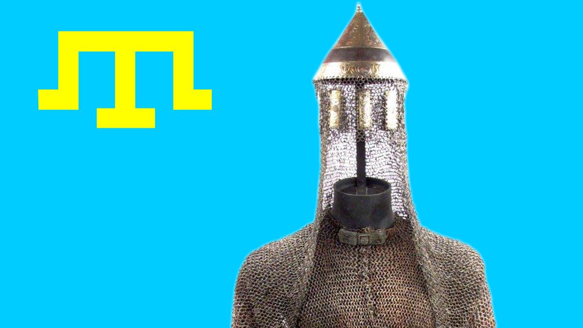 Kırım Hanı II. Sahib Giray'ın zırhı