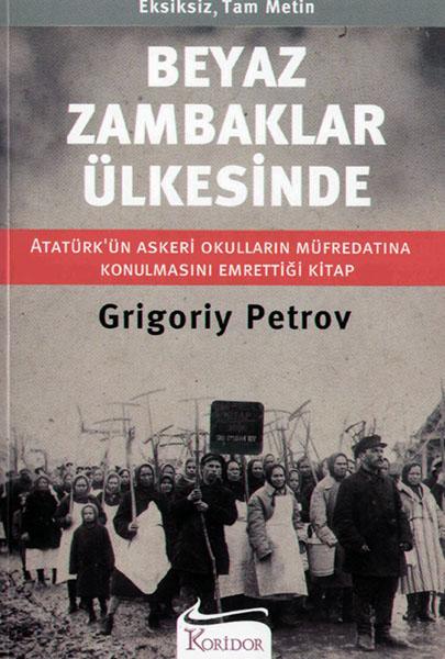 Beyaz Zambaklar Ülkesinde kitap kapağı, Grigory Petrov