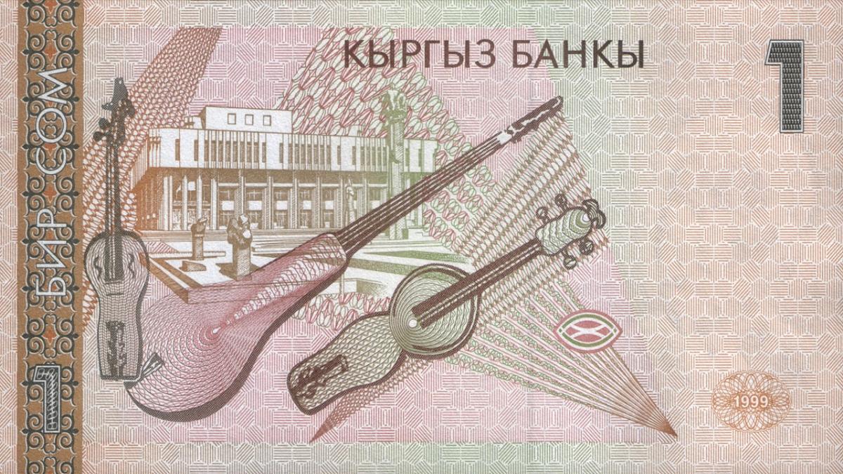 Kırgızistan somu üzerinde yer alan kopuz görseli Kaynak: Wikimedia Commons'tan Özgür medya deposu