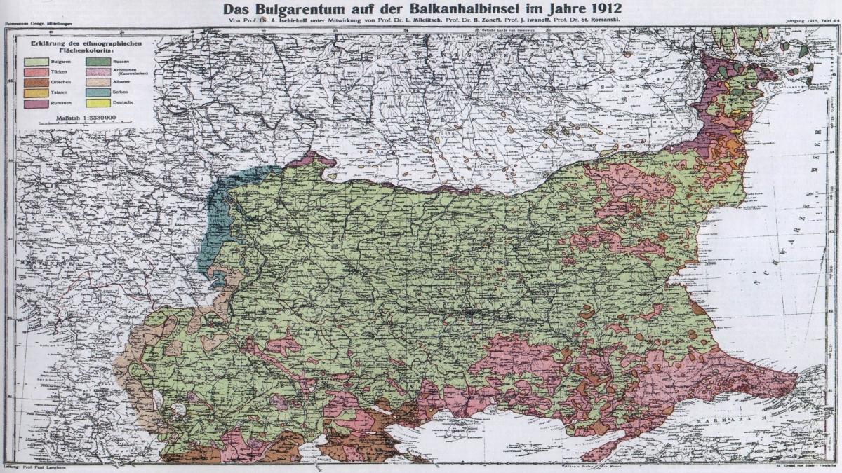 1912'de Balkanlar'da Bulgarlar - Kaynak: Wikimedia Commons'tan Özgür medya deposu